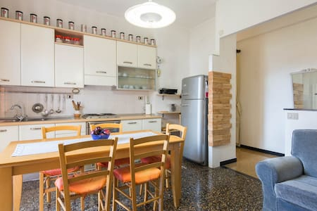 Rosa, apartment on the sea - Apartamento