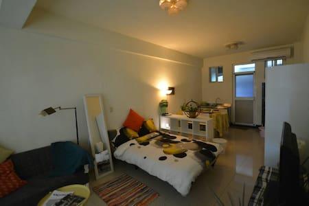 好 Inn-In house 五分鐘到捷運 一分鐘到夜市  2人房  獨立衛浴(特惠中) - Sanchong District - Apartemen