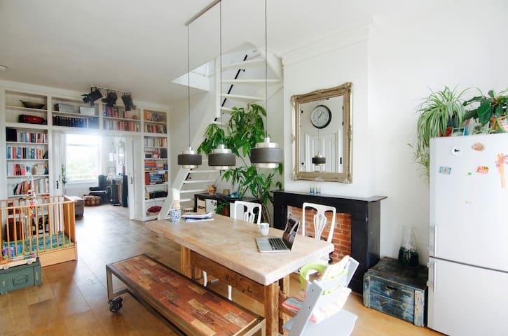 Beautiful cosy family apartment 4p - Amsterdam - Apartment