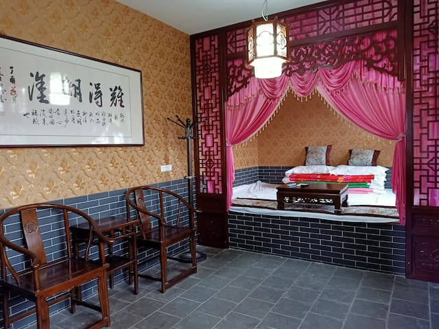 Jiaxin  guest house Double room明清豪华龙凤土炕房(一)