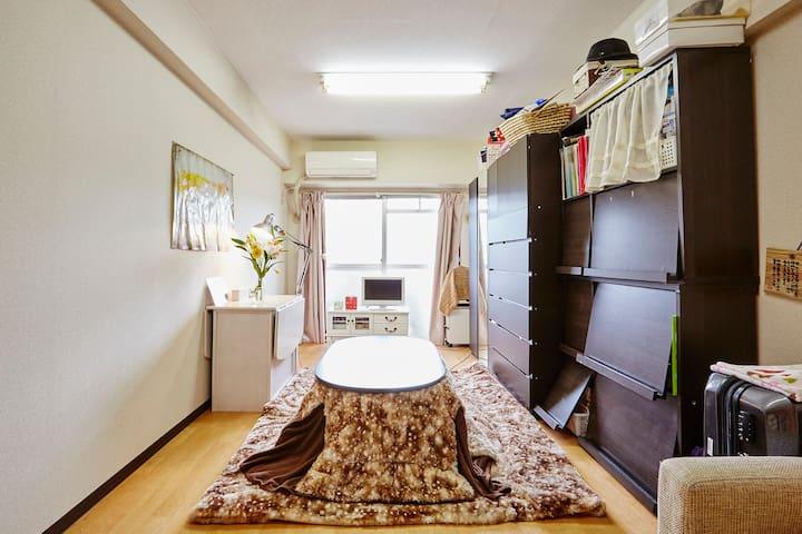 Sunny room :)♪ Shinjyuku♪Wi-Fi - Shinjuku-ku - Huoneisto