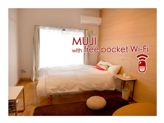 25m SHINJUKU/ MUJI with free WiFi
