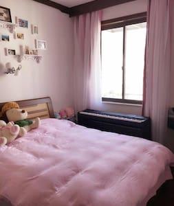 景区舒适小高层公主房 - Huangshan Shi