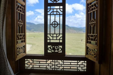 Pasture Guesthouse: Tibetan Style A - Deqen