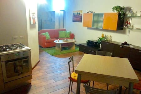 """COMFORT LOFT"" in Luino center - Luino - Loft"