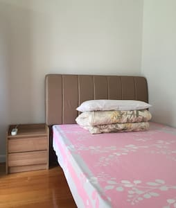 A new room near Deakin, Monash - Mount Waverley
