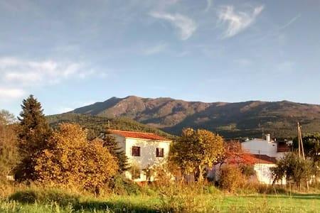 Charming rooms Montseny's Nat. Parc - Sant Esteve de Palautordera - Apartment