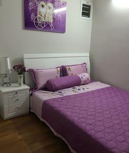 7th Floor//Safe, quiet & peaceful - Binh tan - Lejlighed