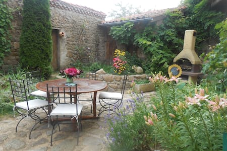 MYRTILLE - Usson-en-Forez - Bed & Breakfast