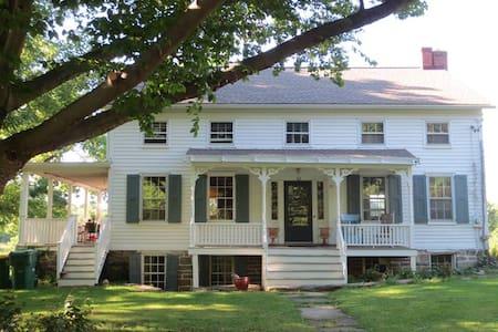 Farmhouse Retreat - Clintondale