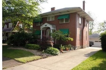 Gorgeous Meticulous Maintained Brick House - 1925 - Warren - Hus