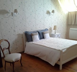 Le Nid du Monestoy - Chambre Romance - Épinac - Rumah Tamu