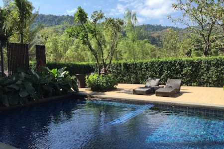 Entire apt w/ great view of Khaoyai national park - Tambon Mu Si - Apartamento