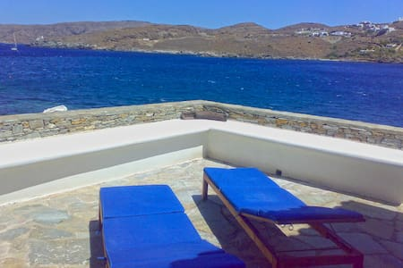 Amazing Veranda with View Kithnos Villa - Villa
