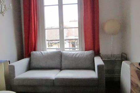 Cozy appartment near a beautiful park - Paris-19E-Arrondissement - Квартира