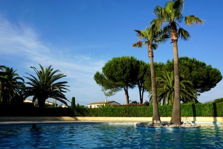 Cosy apartment, private garden, residence w. pool - Antibes - Apartment