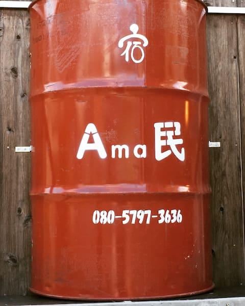 昭和レトロで個性的な奄美市のゲストハウスAma民(シェアルーム3人部屋)
