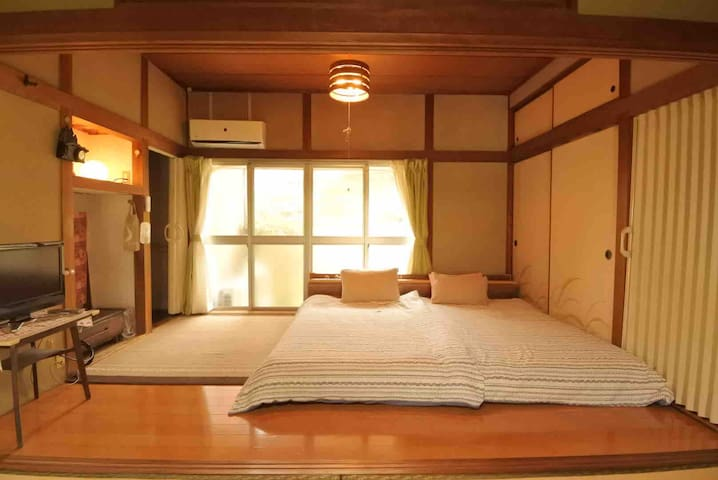 Wide king size floor bed(220cm)