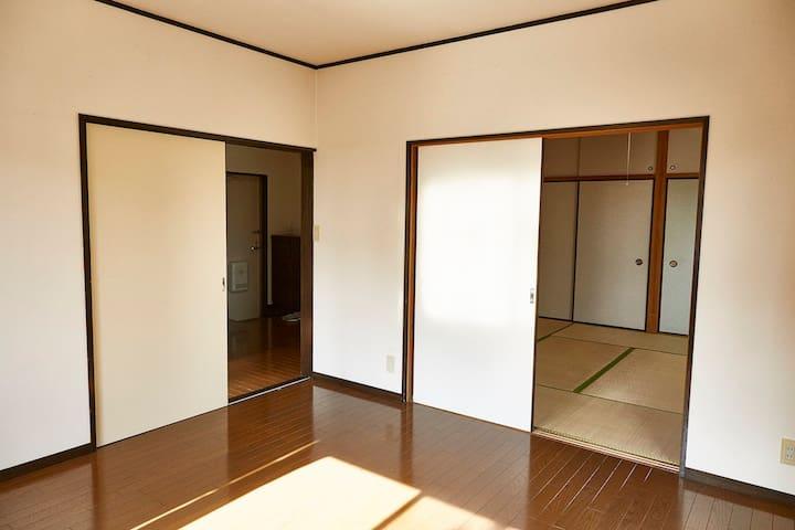 Apartment Skyler