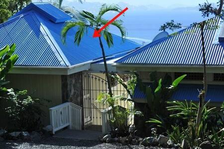 Private Cabana above Cruz Bay - Cruz Bay