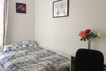 A 2 pas de Paris et Disneyland - Appartement