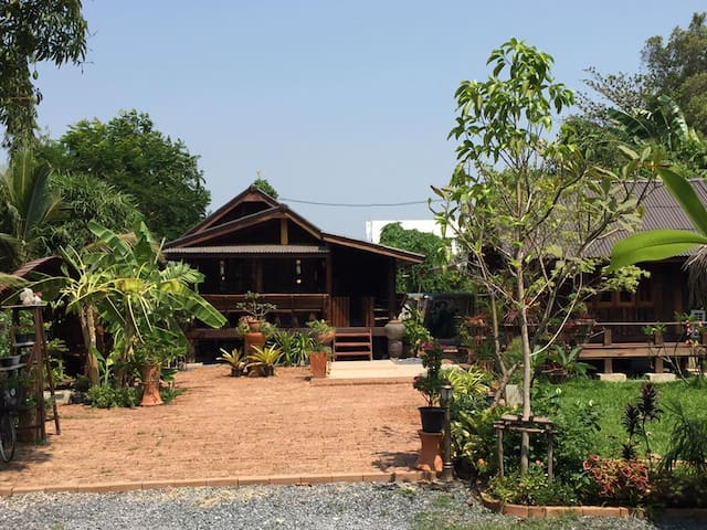 Garden Room Thai1 Suvarnabhumi - Bangkok - Hus