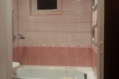 Харитоша Хаус - Tver' - Apartment - 1