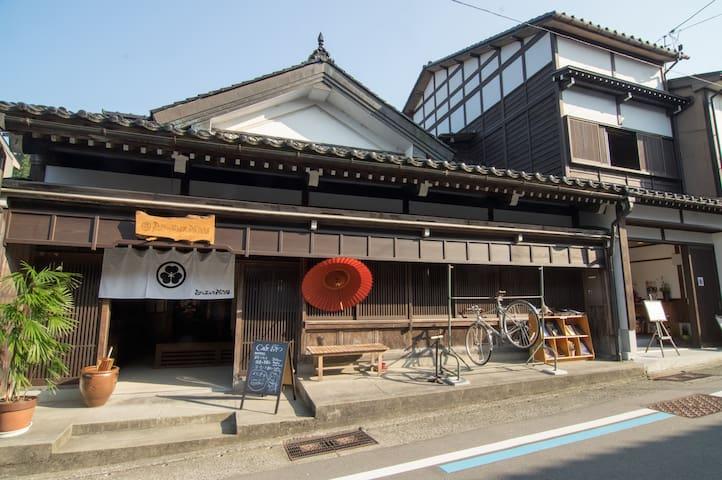 越中八尾基地 OYATSU♡一棟貸し - Toyama - Casa