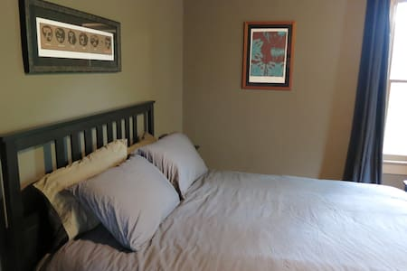 Cozy Victorian, Historic 4th & Gill (Room 2) - Knoxville - Casa
