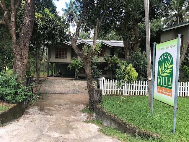 Tikiri Villa Mahiyanganaya