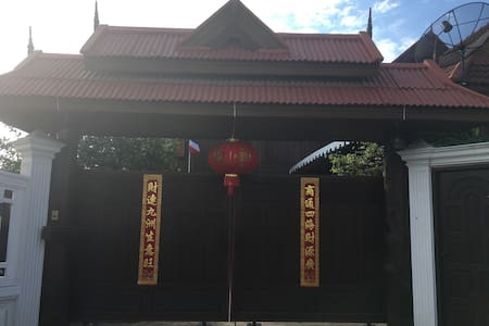 清迈莲花别墅Lotus villa in Chiangmai