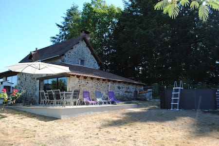 Farmhouse with Fishing Lake and Extensive Grounds - Sauvagnac - Vila