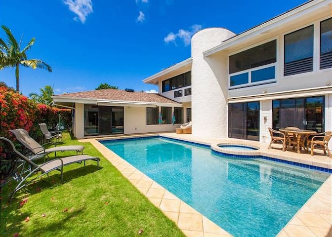 nalani palms 5 bedroom house with a private pool  houses