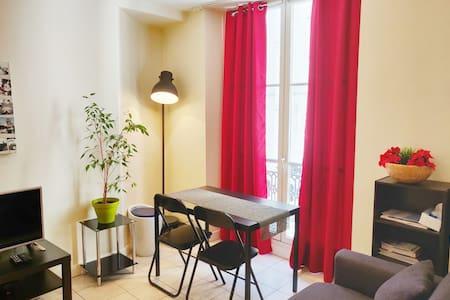 Private 2 Rooms Central Paris Châtelet Louvre❤️