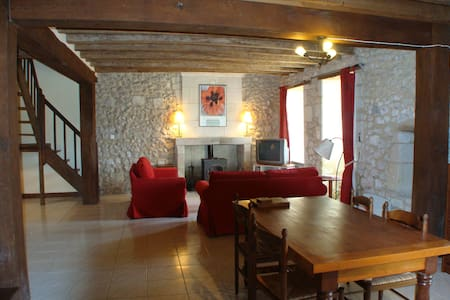 15th Century Loire Valley Cottage - Breil - House - 2