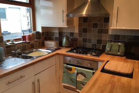 Ingleton-cottages - sleeps 3 - Ingleton - Casa