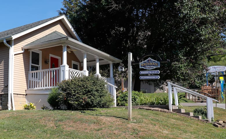 North House Vacation Rental