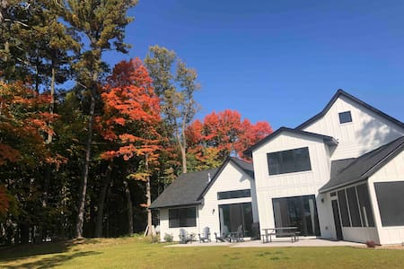 Haven for Fall Colors! New home by bike trails!