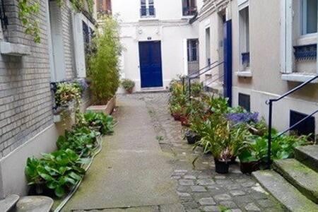 Charmant Studio dans les environs de Montmartre - Paris