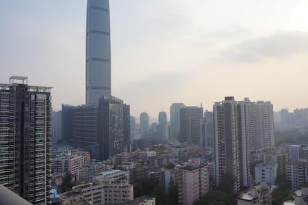 深圳地王大厦酒店公寓、短租酒店 双床房 - Shenzhen - Appartement