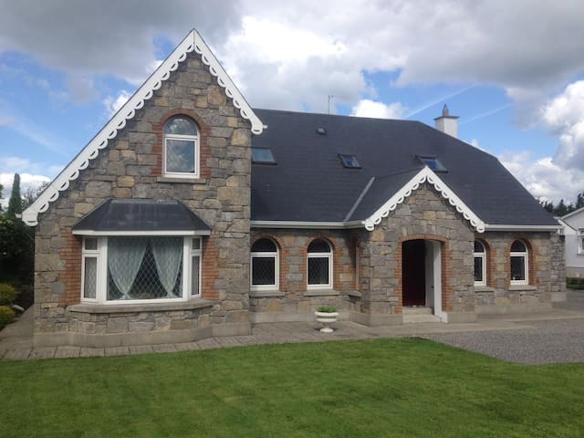 Luxurious accommodation in Glasson village - Athlone - Casa