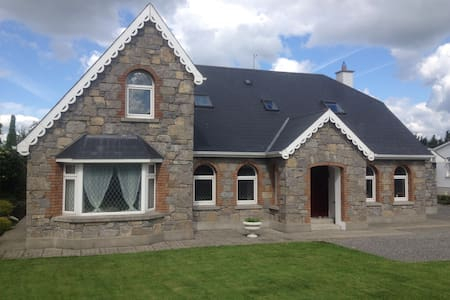 Luxurious accommodation in Glasson village - Athlone - Hus