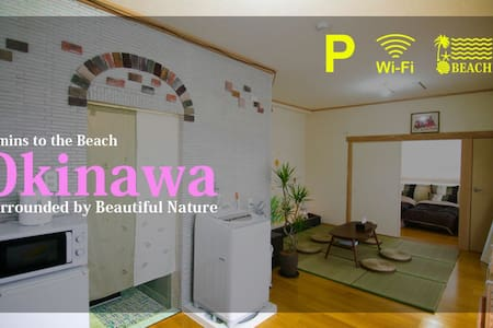 Max5ppl! Japanese Garden house!! - Onna-son - Квартира