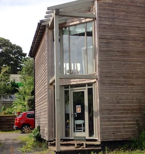 Caemawr Studio, tranquil oasis in Hay - Hay-on-Wye - House