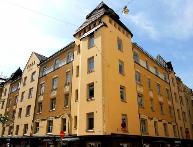 Helsinki City No°1