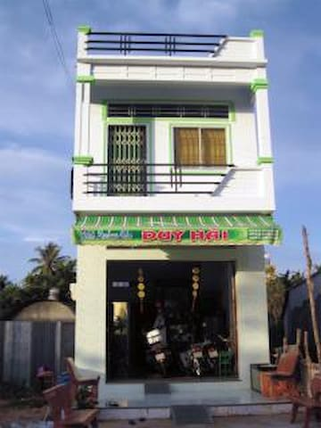 khu bảo tồn Rừng U Minh - Kien Giang - Huis