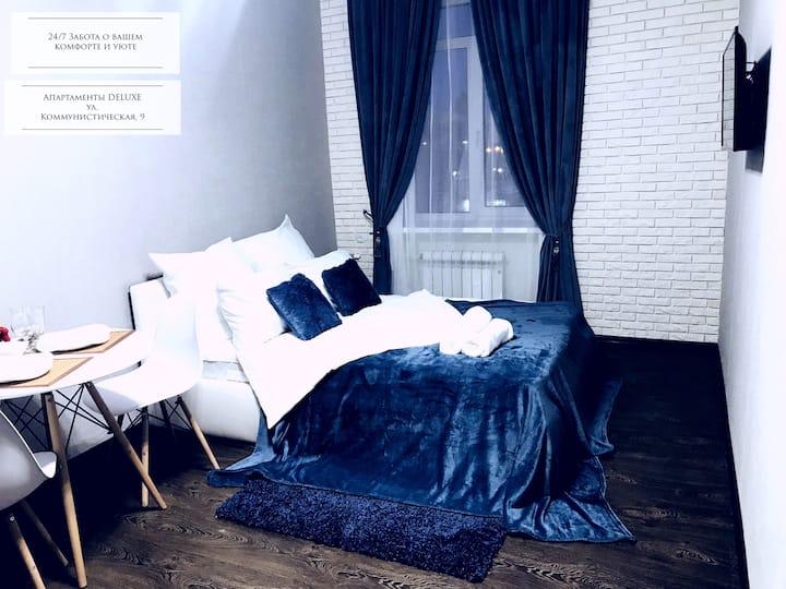 Апартаменты Deluxe
