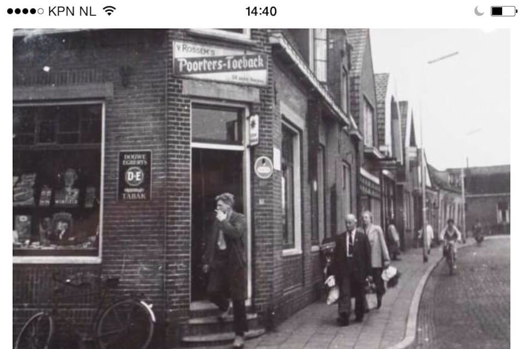 A Photo from my house in 1949.   IT s was a local shop