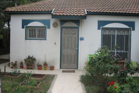 A cute little house with a garden - Aviezer - Casa