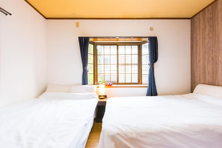 close to otsu station/10min to kyoto station!